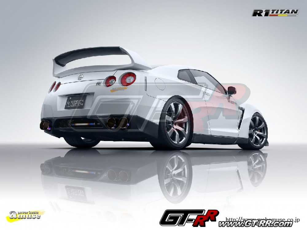 Powerhouse Amuse R35 GT-R High Mount Dry Carbon GT Wing